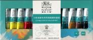 Профессиональный набор акриловых красок Winsor & Newton (12 цветов)