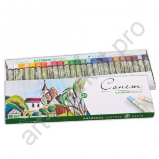 Набор масляной пастели Сонет 24 цвета
