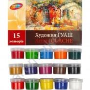 Гуашь художественная «Колорит» 15 цветов