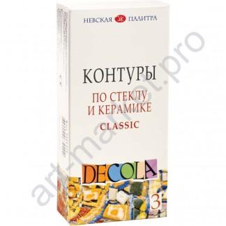 """Набор контуров """"Decola"""" classic по стеклу и керамике 3 цвета по 18мл"""