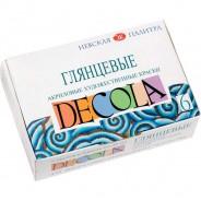 """Акриловые краски """"DECOLA"""", глянцевые, 6 цветов"""