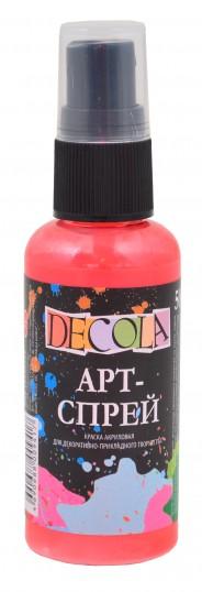 Краска-спрей акриловая «Decola» Арт-спрей Коралловая