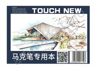 Альбом-склейка для маркеров А5 Touchnew 30 листов (бумага для скетчинга)