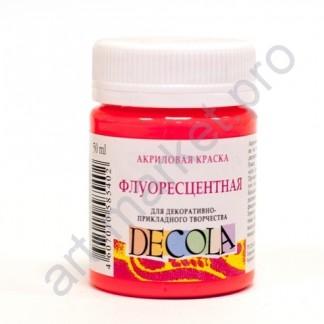 Краска акриловая флуоресцентная «Decola», красная светлая