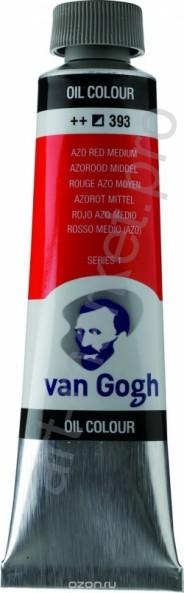 Краска масло Van Gogh цвет 393 Красный средний