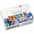 Акриловые краски по ткани Decola, набор 6 цветов 20 мл