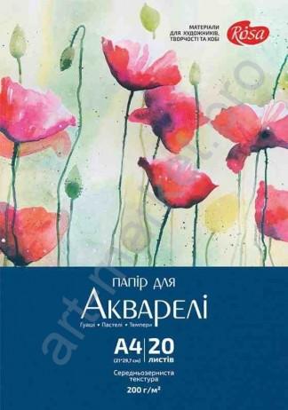 """Папка для акварели «Цветы» А4 20 л, 200г/м2, """"Rosa"""""""