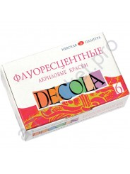 Набор флуоресцентных акриловых красок Decola  6 цветов