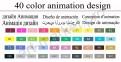 «Touchnew» 40 цветов. Набор для анимации и дизайна