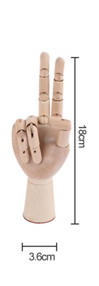 """Деревянный подвижный манекен кисти руки, 7"""" 18 см"""