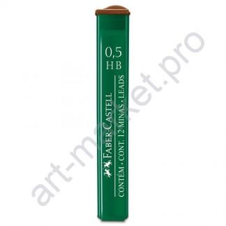 Грифели для карандашей Faber Castell  0,5 мм. НB 12 шт