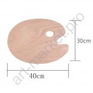Палитра деревянная овальная 30 х 40 см