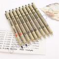 Капиллярные ручки Sakura Pigma Micron (0.5), 0,45 мм