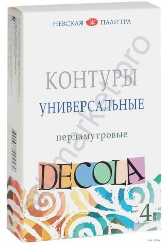 Набор контуров универсальных  Decola, перламутровых, 18 мл