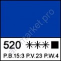 """Краска акриловая """"Сонет"""" 120 мл, Синяя светлая (520)"""