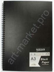 Альбом для эскизов и зарисовок на спирали, черные листы, А3