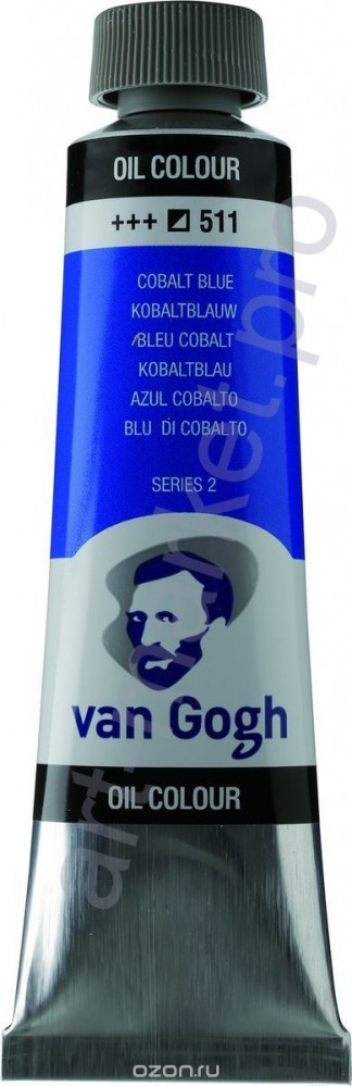 Краска масляная Van Gogh, Кобальт синий 511