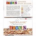 Набор акриловых красок DECOLA металлик 8 цветов 18мл