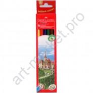 Карандаши цветные Faber Castell Замок 6 цв