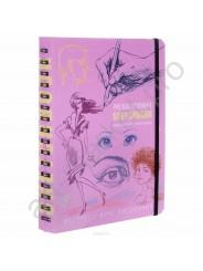 """SketchBook книга для записей и зарисовок """"Рисуем человека"""""""