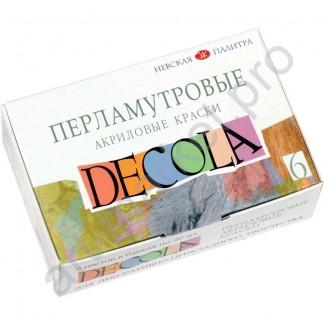 Набор перламутровых акриловых красок Decola, 6 цветов