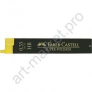 Грифели для карандашей Faber Castell (HB) блистер 0,3 мм. 12 шт