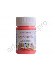 Флуоресцентная акриловая краска для ткани DECOLA красная
