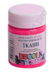 Флуоресцентная акриловая краска для росписи ткани DECOLA розовая
