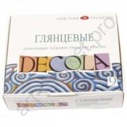 Набор акриловых красок 'Decola' глянцевый 9 цветов