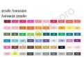 Маркеры для скетчинга «Touchnew» 60 цветов. Набор для анимации и дизайна