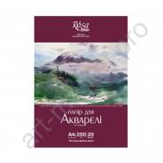 Папка для акварели Rosa Studio Пейзаж А4 200 г/м2 20 листов мелкое зерно