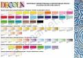 Краска акриловая флуоресцентная «Decola», Фиолетовая средняя
