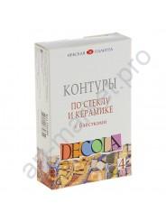 """Набор контуров по стеклу и керамике """"Decola"""" с блестками 4 шт. 18 мл."""