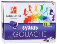 """Гуашь """"КЛАССИКА"""" Луч 12"""