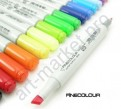 маркеры «FINECOLOUR» 36 цветов