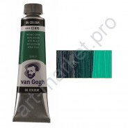 Краска масляная Van Gogh 675 Зелений ФЦ  40 мл.