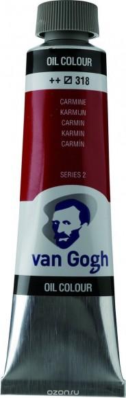 Масляные краски Van Gogh, Карминовый 318