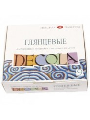 Набор акриловых красок `Decola` глянцевый 9 цветов