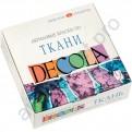 Акриловые краски по ткани Decola, набор