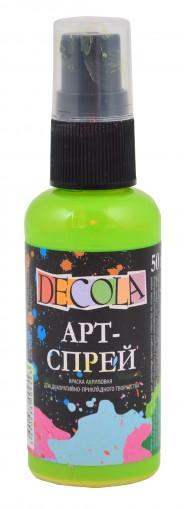 Краска-спрей акриловая «Decola» Арт-спрей Лайм 50 мл.