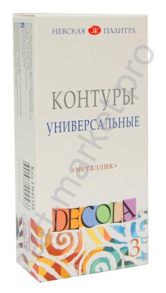 Набор контуров универсальных  Decola, металлик, 18 мл