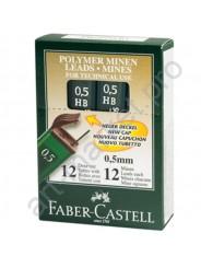 Грифели для карандашей Faber Castell НВ блистер 0,5 мм