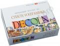 Набор красок акриловых по стеклу и керамике Decola 12 цветов 20 мл.