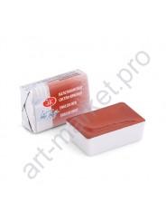 Краска акварельная, Железоокисная светло-красная №321