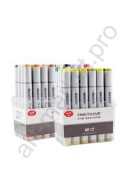 Спиртовые маркеры «FINECOLOUR» 60 цветов