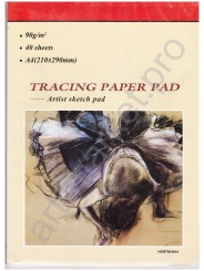 Папка-калька А4, 90г/м2, 40 листов, клееная