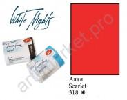 Краска акварельная, Алая №318, 2,5мл, Белые Ночи