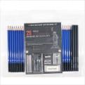 Набор графитных  карандашей для рисунка и эскизов ( 26 предметов)