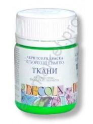 Флуоресцентная акриловая краска для ткани DECOLA зеленая