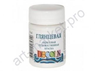 Краска акриловая DECOLA белая, глянцевая, 50мл